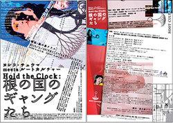 100226_Yoshiko.jpg