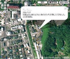 soundmap.jpg