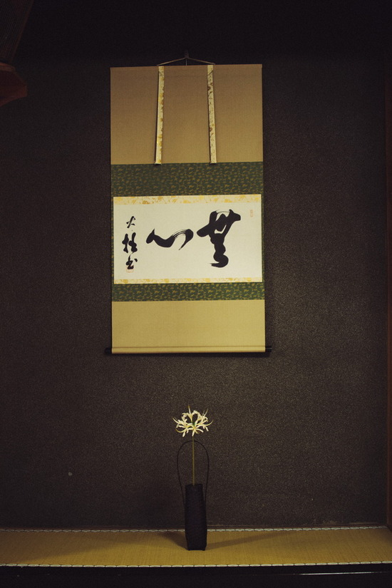 tokeiji2.jpg